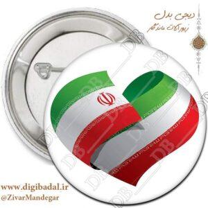 پیکسل پرچم ایران طرح قلب