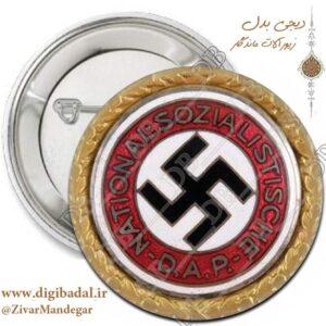 پیکسل آلمان نازی