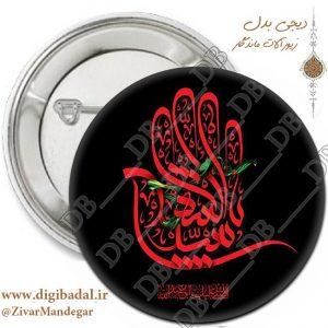 پیکسل محرم امام حسین حضرت ابوالفضل