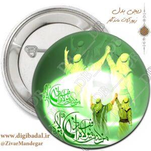 پیکسل عید غدیر خم طرح 14