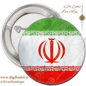 پیکسل پرچم ایران طرح 5