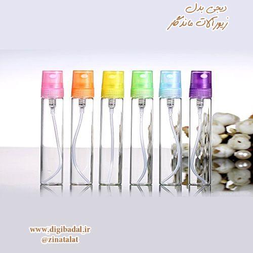 شیشه عطر اسپری