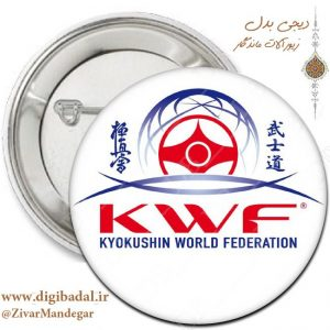 پیکسل آرم کاراته KWF