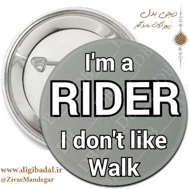 پیکسل طرح Rider سوار