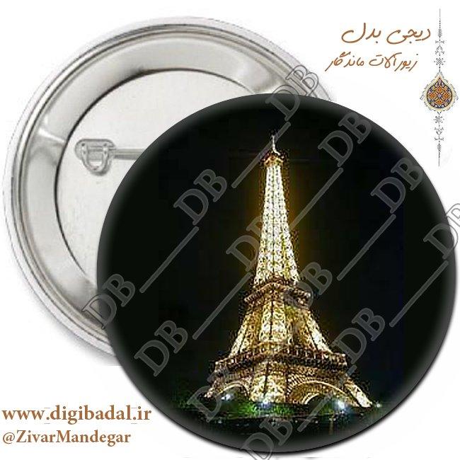 پیکسل / جاسوییچی برج ایفل پاریس طرح دو