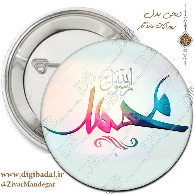 پیکسل حضرت محمد (ص) طرح یک (پیکسل-جاسوییچی)