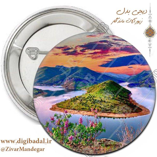 پیکسل طرح نقاشی دریاچه (پیکسل-جاسوییچی)