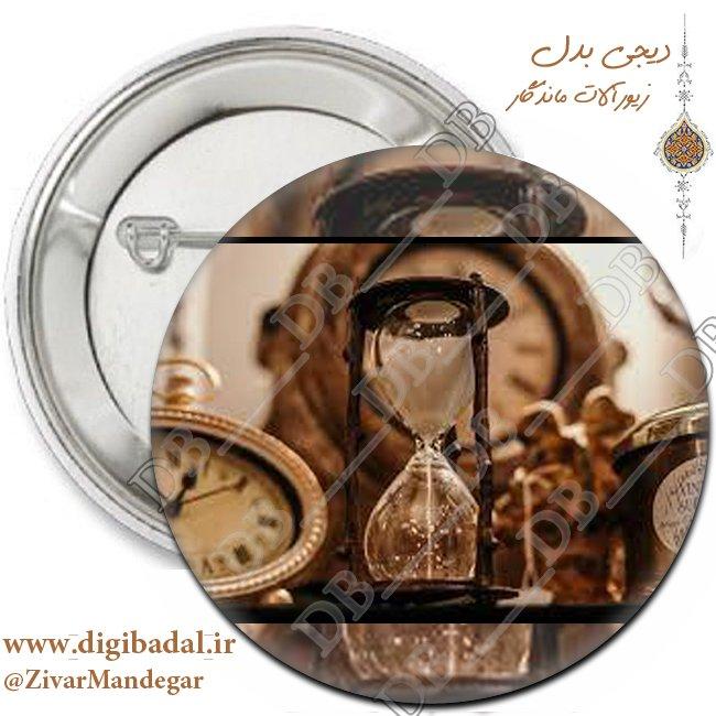 پیکسل طرح ساعت شنی و قدیمی (پیکسل-جاسوییچی)