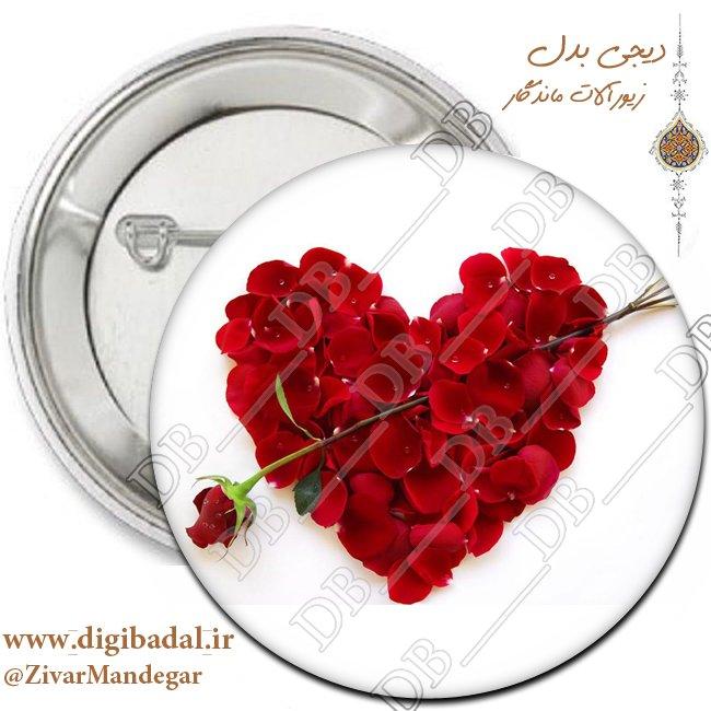 پیکسل عاشقانه طرح گل و قلب (پیکسل-جاسوییچی)