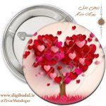 پیکسل عاشقانه طرح درخت عشق