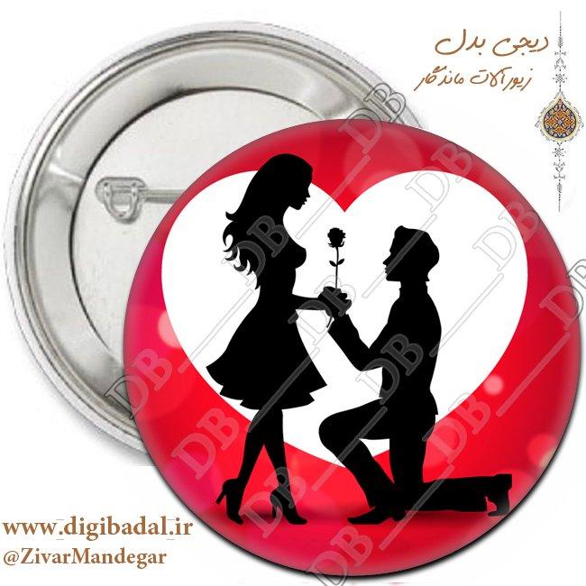 پیکسل عاشقانه طرح 5 (پیکسل-جاسوییچی)