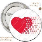پیکسل عاشقانه طرح قلب 01