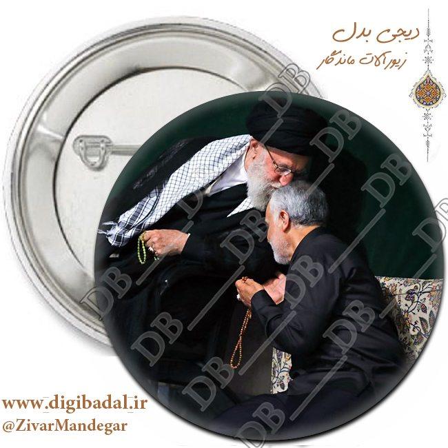 پیکسل سردار سلیمانی و رهبر معظم انقلاب طرح 2