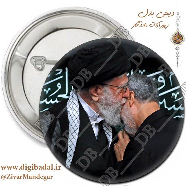 پیکسل سردار سلیمانی و رهبر معظم انقلاب طرح 3