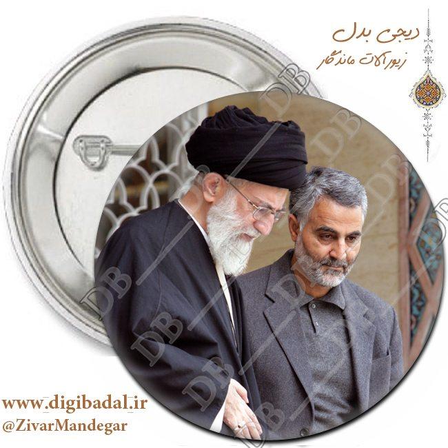 پیکسل سردار سلیمانی و رهبر معظم انقلاب طرح 5