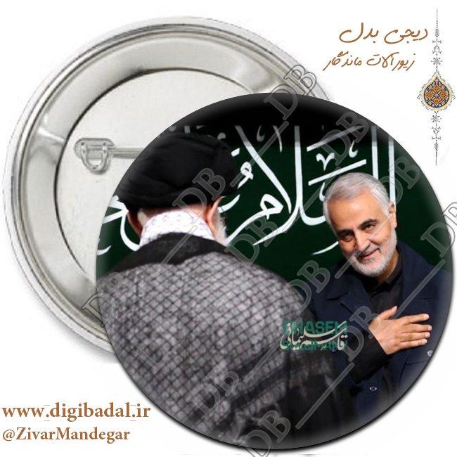 پیکسل سردار سلیمانی و رهبر معظم انقلاب طرح 7