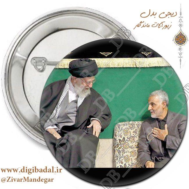 پیکسل سردار سلیمانی و رهبر معظم انقلاب طرح 1