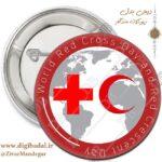پیکسل صلیب سرخ و هلال احمر 4