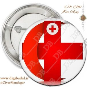 پیکسل صلیب سرخ و هلال احمر طرح 6