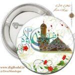 پیکسل عید غدیر طرح 1