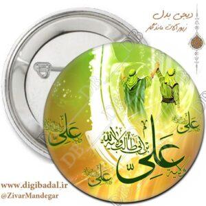 پیکسل عید غدیر خم طرح 12