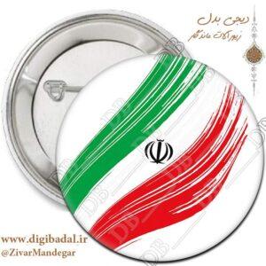 پیکسل پرچم ایران طرح 2