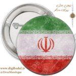 پیکسل پرچم ایران طرح 3