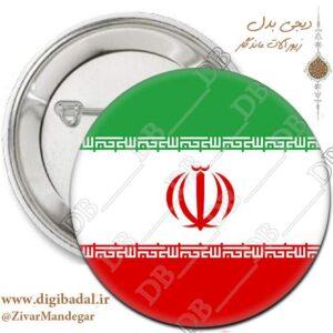پیکسل پرچم ایران طرح 1