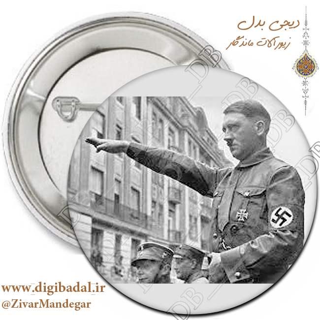 پیکسل هیتلر طرح 2